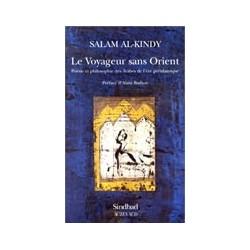 Le voyageur sans Orient - Poésie et philosophie des Arabes de
