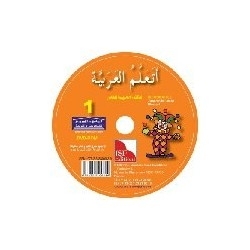Maternelle -Petite section قرص DVD-ROM