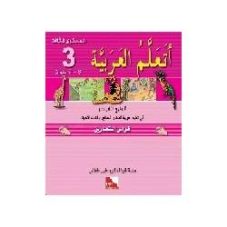 J'apprends l'arabe - Cahier d'activités. Niveau 3