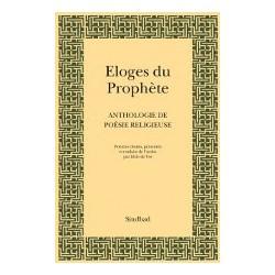 Eloges du Prophète