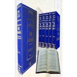 Sahîh al-Boukhârî - Collection des 5 tomes