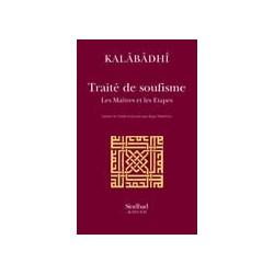 Traité de soufisme