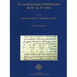Les mathématiques infinitésimales du IXe au XIe siècle. Volume 1, Fondateurs et commentateurs