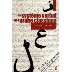 Le système verbal de l'arabe classique 2e édition revue et augmentée