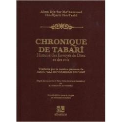 CHRONIQUES DE TABARI