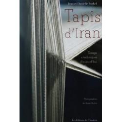 Tapis d'Iran, Tissage et Technique d'aujourd'hui
