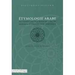 Étymologie arabe, dictionnaire des mots de l'arabe moderne d'origine non sémitique
