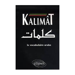 Kalimât, Le vocabulaire arabe