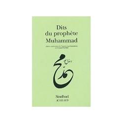 Dits du prophète Muhammad (nouvelle édition)