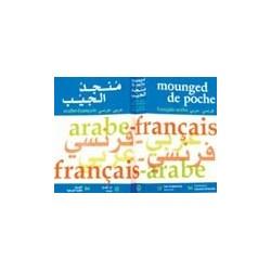 mounged de poche arabe-français-français-arabe