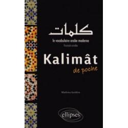 Kalimât de poche - le vocabulaire arabe moderne