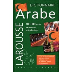 Dictionnaire maxipoche plus : français/arabe