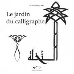 Le Jardin du calligraphe