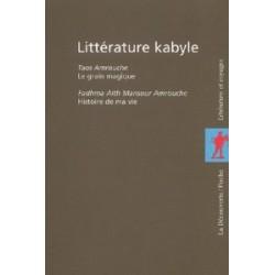 Littérature kabyle Coffret 2 Volumes : Le grain magique et Histoire de ma vie