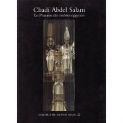Chadi Abdel Salam: le Pharaon du Cinema Egyptien