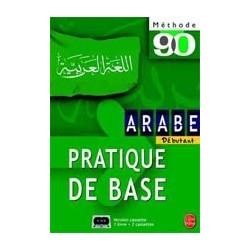 Coffret Méthode 90 Arabe - pratique de base - livre + 2 K7