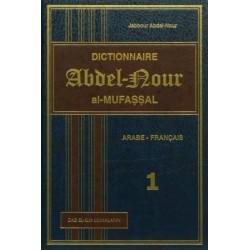 Dictionnaire Abdel-nour al-Mufassal Arabe-français