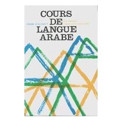 Cours de langue arabe