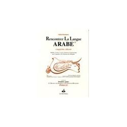 Rencontrer la langue arabe