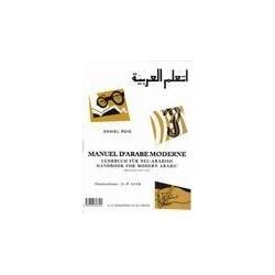 Manuel d'arabe moderne. tome 1