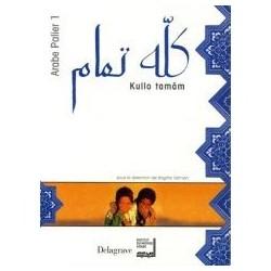 Kullo Tamam, arabe Palier 1