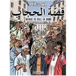 L' Affaire du voile en arabe
