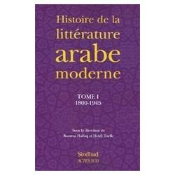 Histoire de la littérature arabe moderne