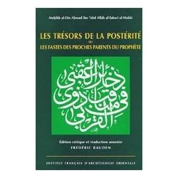 Les trésors de la postérité : ou les fastes des proches parents du prophète