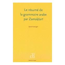 Le résumé de la grammaire arabe par Zamaksri