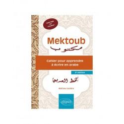 Mektoub - Cahier pour apprendre à écrire en arabe