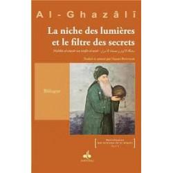 La niche des lumières et le filtre des secrets Edition bilingue français-arabe Hassan