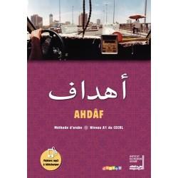 Ahdâf - Méthode d'arabe Niveau A1 du CECRL