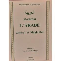 L'Arabe Littéral  et Maghrébin