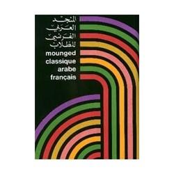 Mounged classique Arabe-Français