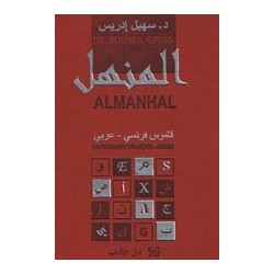 Dictionnaire Al-Manhal Français-Arabe