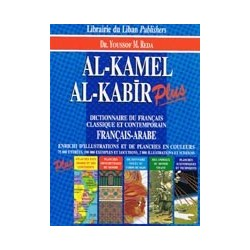 Al-Kamel al-kabir plus Français-Arabe