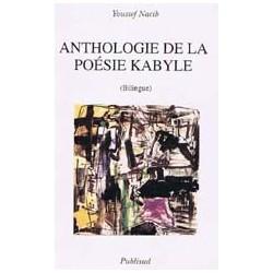 Anthologie de la poésie Kabyle