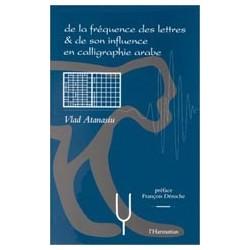Frequence des lettres et son influence en caligraphie arabe