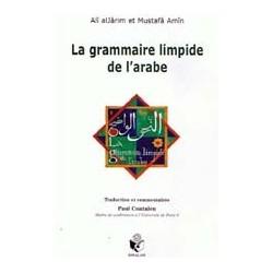 La Grammaire limpide de l'arabe
