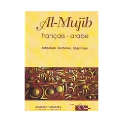 Al-Mujib