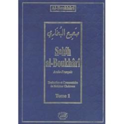 Sahîh al-Boukhârî – Tome 1 (arabe/français) Relié / Dorure