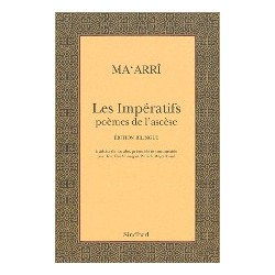 Les Impératifs poèmes de l'ascèse(Bilingue )