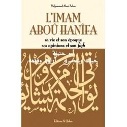 L'Imam Aboû Hanîfa